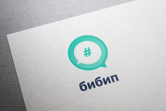создам 2 качественных варианта лого + исходник в векторе бесплатно 3 - kwork.ru