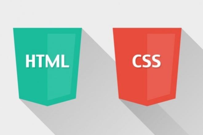 Сверстаю Ваш сайтВерстка и фронтэнд<br>Выполню вёрстку Вашего сайта по PSD-макету. Я предлагаю кроссбраузерную вёрстку (сайт одинаково хорошо будет выглядеть в самых популярных браузерах (IE 9 и выше, Opera, Mozzilla Firefox, Google Chrome). Объём работ входящий в один кворк - одностраничный сайт-визитка: - шапка (название, логотип, контактные данные); - меню (при необходимости) - не выпадающее обычное меню; - основной контент-бокс - блок сайта в котором размещена основная информация; - боковое меню (при необходимости - более уместно для многостраничных сайтов) - футер (нижняя часть сайта) - сайт будет иметь фиксированную ширину - и не будет адаптивен. Все остальные опции будут можно заказать дополнительно: - слайдер; - форма обратной связи; - выпадающее меню; - дополнительные страницы; - и т.д. В случае, если Вам необходимо опции, которые не представлены в списке ниже - обращайтесь личным сообщением, обязательно найдём оптимальное решение. Со своей стороны предлагаю: - качественную вёрстку; - кроссбраузерная вёрстка (InternetExplorer 9.0+, Google Chrome, Firefox, Opera); - проект сдаётся не позже оговоренного срока; - постоянно на связи (skype, почта) При необходимости могу показать примеры выполненных мною работ.<br>