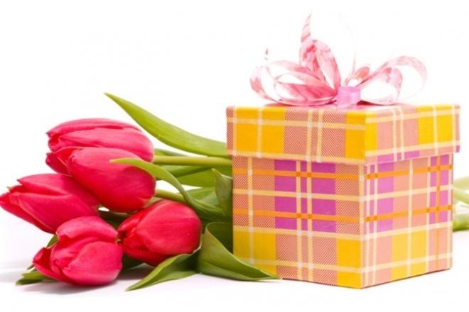 Помогу выбрать подарок (20 вариантов)Интересное и необычное<br>Дам 20 вариантов для подарка второй половинке; родителям; на свадьбу; на день рождения; директору; и т.д.<br>