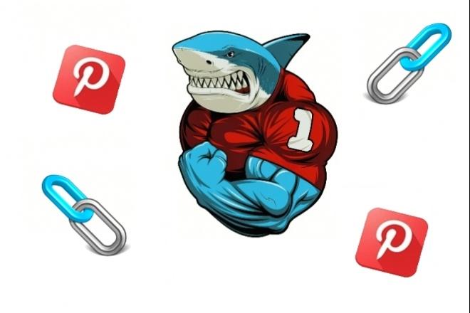 Обратные ссылки + бонус соц сигналы Pinterest 1 - kwork.ru