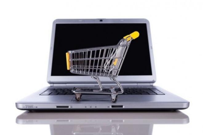 Создание интернет-магазинаСайт под ключ<br>Создание интернет-магазина под ключ. Полный функционал. Если необходим уникальный дизайн или дополнения, обращайтесь.<br>
