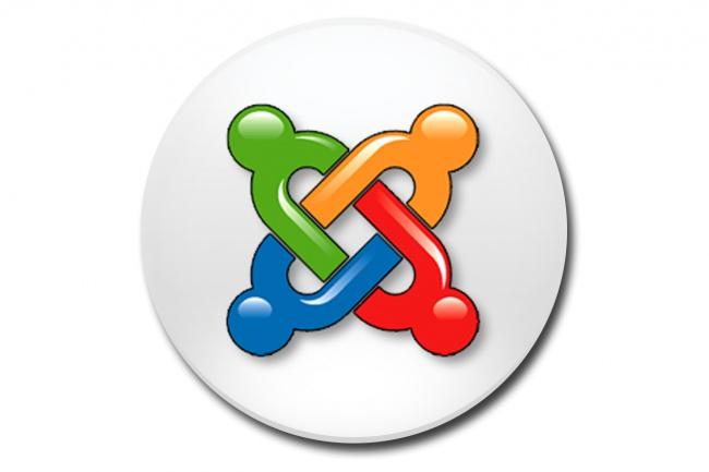 Создание сайтаСайт под ключ<br>Опыт работы с Joomla. Посетую решения, которые можно применить при тех или иных задачах. В стоимость входит: 1. Регистрация домена (приобретается за Ваш счет) 2. Регистрация хостинга (приобретается и оплачивается Вами) 3. Установка последней версии Joomla на хостинг 4. Установка выбранного шаблона (если платный - то приобретается за Вами) 5. Настройка работы шаблона.<br>