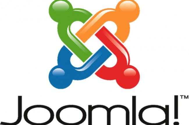 Обновлю joomla до последней версии 1 - kwork.ru