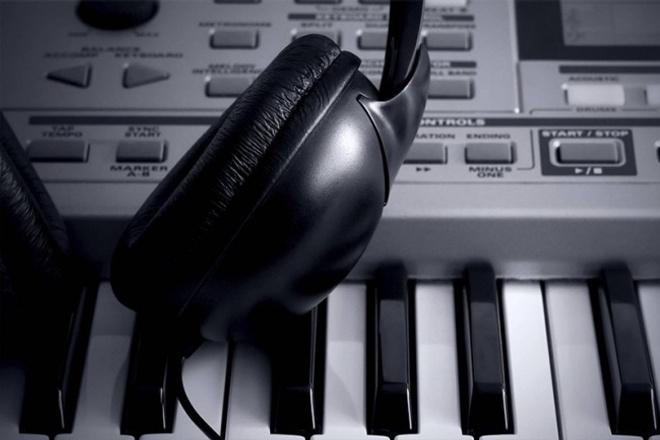 Музыка в любом жанре 1 - kwork.ru