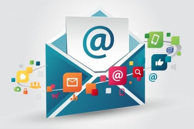 Качественная email-база 1 - kwork.ru