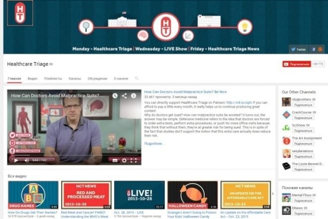 сделаю брендирование канала на Youtube 1 - kwork.ru