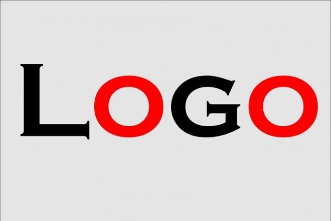 Создание логотипаЛоготипы<br>Создание логотипа по вашему желанию красиво и качественно в векторе. Предоставлю три варианта в форматах cdr(corel), png и остальные форматы по вашему желанию. Я работаю дизайнером в полиграфии уже 2 года, креативно отношусь к любым заказам.<br>