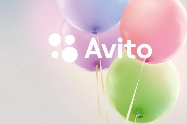 Регистрация новых аккаунтов на Авито с переадресацией на ваш номерАдминистраторы и модераторы<br>Сделаю 4 аккаунта на сайте Авито и переадресую на ваш номер. Теперь можно не покупать платные пакеты, а просто подать новое объявление и вы будете на самом верху сайта.<br>