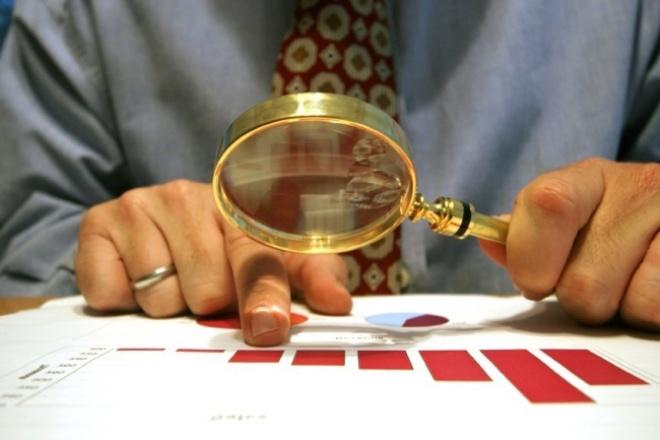 Защищаю права при проведении проверок гос и муниципальным надзоромЮридические консультации<br>Выполняю анализ ситуации, сложившейся во время проведения проверки. консультирую по порядку выполнения действий. В качестве примера можно посмотреть решение по делу (прикрепляю).<br>