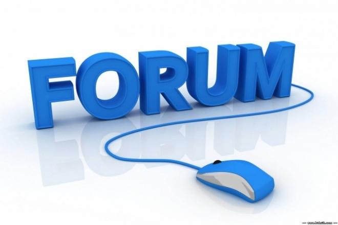 Напишу 30 комментариев к Вашим статьям, на форуме, сайте, в блогахНаполнение контентом<br>Проявлю активность в Вашем форуме, на сайтах. Напишу грамотные содержательные комментарии. Учту все Ваши пожелания.<br>