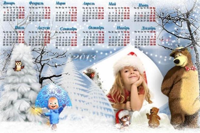 Календарь из ваших фотографий 1 - kwork.ru