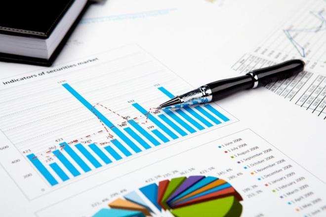 Помогу составить акты проверок финансовой и хозяйственной деятельности 1 - kwork.ru