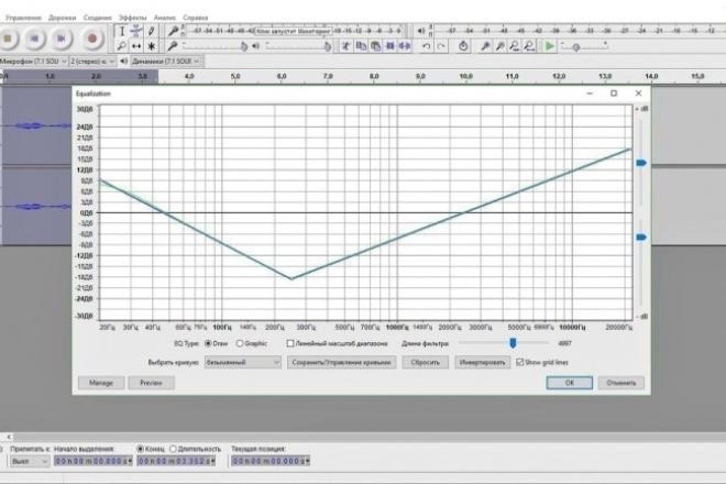 Отредактирую ваше аудиоРедактирование аудио<br>Могу увеличить громкость песни, изменить темп и скорость песни, или кардинально изменить звучание вашего аудио, добавить плавное нарастание или затухание. Цена одной аудио записи длительностью максимум 5 минут - 500 руб. Сделаю как можно быстрей и оперативней, но крайний срок 3 дня!<br>