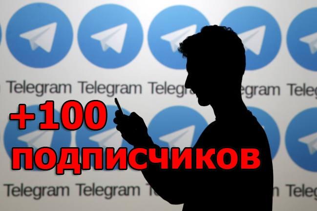 Качественное продвижение в телеграмм, 100 подписчиковПродвижение в социальных сетях<br>У Вас есть аккаунт Telegram, но Вы не популярны ? Я исправлю это положение. Здесь Вы можете купить пользователей на Ваш канал. Весь процесс делается живыми людьми, из своих аккаунтов. В последнее время telegram становится более популярным. Ее активность растет. Пока мало кто пользуется этой услугой. Но я советую стать одним из первых, кто успеет забрать кусок пирога себе. Я знаю, как помочь вам. Ведь почти все знаменитые соц.сети синего цвета. Зачем заказывать? Потому что ее легче монетизировать! Я привлеку к вашей группе или каналу 100 качественных подписчиков. При заказе 5-ти кворков вам сделаю дополнительно +10% подписчиков. Итого их будет 550. Внимание! Поскольку на вас будут подписываться живые пользователи, процент отписок может достигать до 10%. Успейте стать одним из первых!<br>
