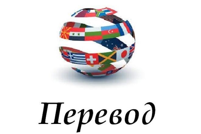 Course перевести на русский