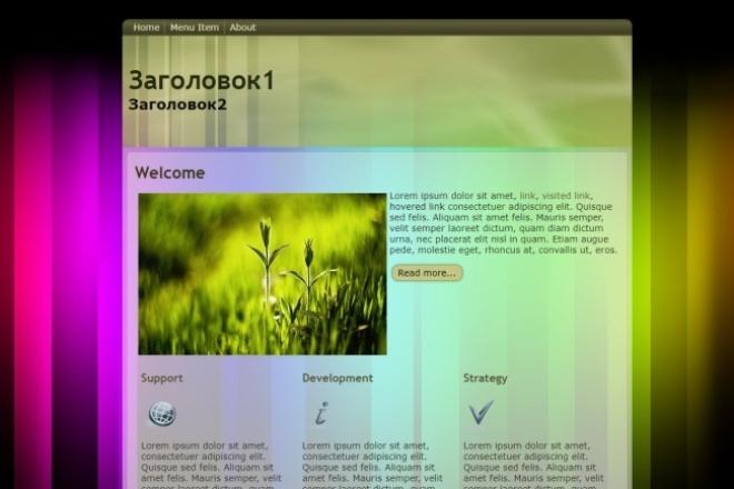 Яркий Html5 сайт под ключ для mass-media - радио, артист, сми в целом 1 - kwork.ru