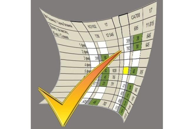 """Excel и VBA. Отчеты """"одной кнопкой"""" 1 - kwork.ru"""