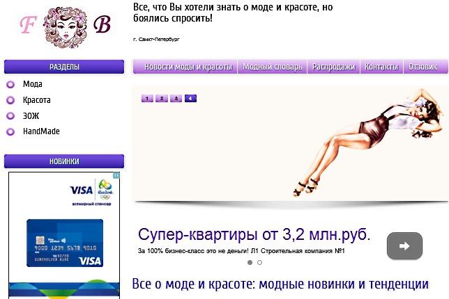 Напишу, оптимизирую и размещу у себя на сайте статью про Вас 1 - kwork.ru