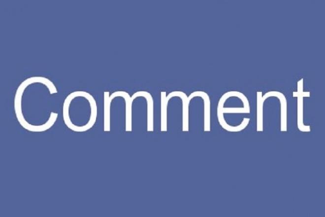 Напишу комментарии в контакте или в однокласниках 1 - kwork.ru