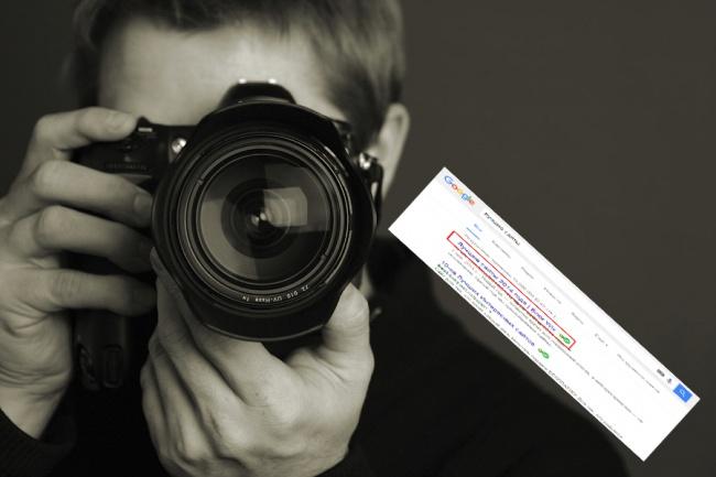 Сделаю скриншоты и описание к нимОбработка изображений<br>Сделаю скриншоты сайтов и любых текстовых документов, а также описание к ним ( стрелочки, надписи, графические элементы). выполню качественно и в срок, Вы будете довольны.<br>