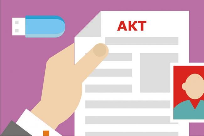 Напишу возражения к акту (решению) налоговой проверки 1 - kwork.ru