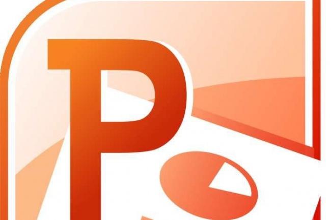 Создам презентацию в PowerPointПрезентации и инфографика<br>Имею достаточно большой опыт в создании презентаций в PowerPoint. Разработаю презентацию исходя из ваших требований и пожеланий.<br>