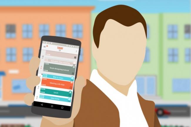 Создам андроид приложение 1 - kwork.ru