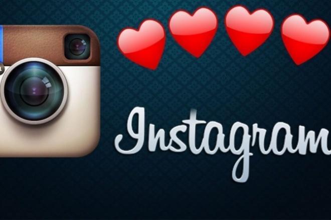 +3000 подписчиков и +500 лайков в Instagram 1 - kwork.ru