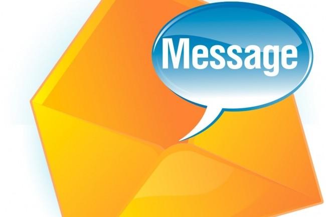 Ручная рассылка сообщений в вк бизнес молодость рассылка смс