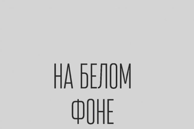 10 комментариев от пользователей на вашем сайте 1 - kwork.ru