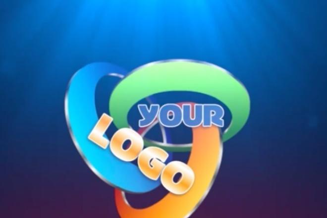 Видео Лого 1 - kwork.ru