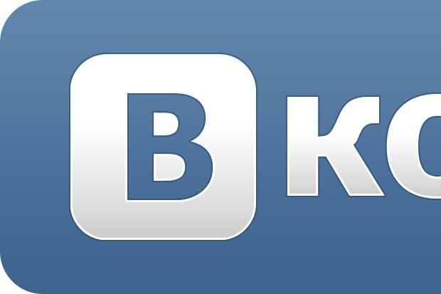 Пропиарю вашу группу/страничку ВК. Напишу ненавязчивые комментарии в 75 группах 1 - kwork.ru