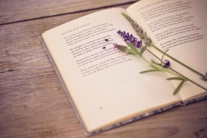 Напишу стих, стих-поздравлениеСтихи, рассказы, сказки<br>Напишу стих или стих-поздравление с именами, фамилиями и интересными фактами о нужном человеке ( можно нескольких). Описание истории знакомства или просто веселых воспоминаний в стихах. Возможно это будет подарок учителю на встрече выпускников.<br>