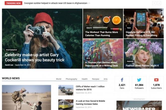 создам видео-сайт на Wordpress 1 - kwork.ru