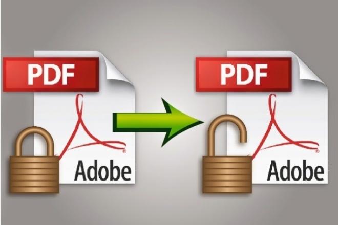 Разблокирую PDF 1 - kwork.ru