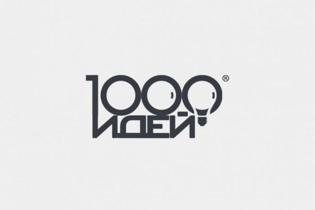 Создам 5 логотиповЛоготипы<br>Нарисую 5 логотипов за 2 дня. Сам, без всякого там интернета нарисую логотипы. Сделаю все в срок. Буду рад вам помочь.<br>