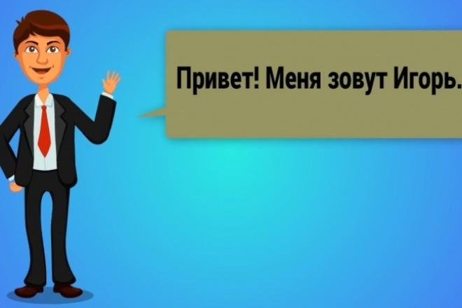 Создам doodle video 1 - kwork.ru