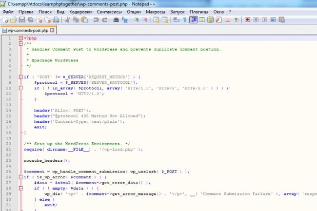 Помогаю изучать PHP 1 - kwork.ru