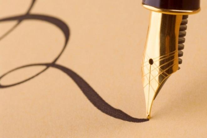 Напишу стихи на любую темуСтихи, рассказы, сказки<br>Напишу стихи на любую предложенную тему на русском и украинском языках. Есть готовые стихотворения, нигде ранее не опубликованные.<br>