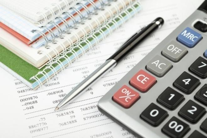 Сделаю бухгалтерскую работу по расчету родительской платы и компенсации 1 - kwork.ru