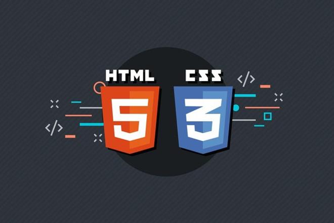 Исправление ошибок CSS, html, PHP, БД на сайте 1 - kwork.ru