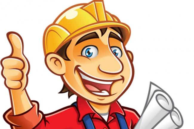 Проконсультирую ПО ремонтуОбучение и консалтинг<br>Столкнулись с проблемой в решении спорной ситуации в ремонте квартиры,офиса или коттеджа.обращайтесь И мы поможем ВАМ в решении данной проблемы.Команда профессионалов с большим стажем и опытом работ,в данной сфере.<br>