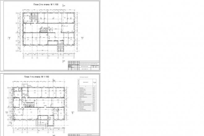 Создание чертежа в AutoCadИнжиниринг<br>Выполнение чертежа в среде AutoCAD. Все сделаю быстро и по ГОСТу! С меня гарантия качественного выполнения чертежа, даже если будут недоработки - все исправим!<br>