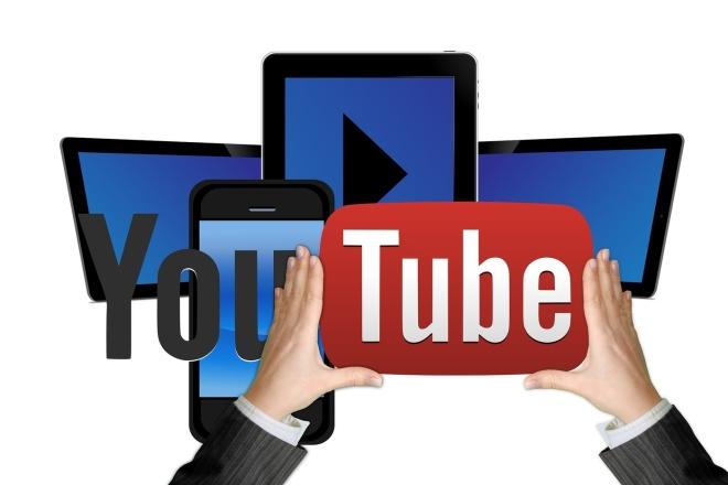 Напишу 30 комментариев к вашим видео на Youtube 1 - kwork.ru