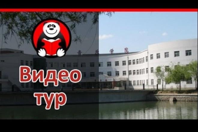 Создам видеотур одного  или нескольких помещений 1 - kwork.ru