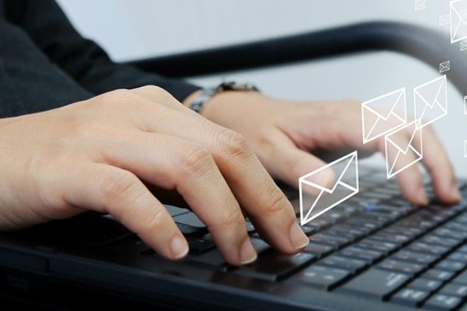 Предоставлю вам E-mail базу для предоставления своих услугИнформационные базы<br>Базы активных E-mail адресов 2016 года проверенная лично!!!! Собранные адреса частично взяты из открытых источников, а остальная часть с личного разрешения владельцев. Предложите свои услуги или товар 115000 людей, расширьте свои возможности!!! Я предлагаю базу e-mail адресов объемом 115000 адресов за стоимость 1 кворка (база в формате - файл excel)<br>