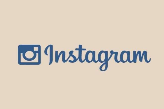 10000 лайков в инстаграм на фото слайдыПродвижение в социальных сетях<br>Накрутка лайков подходит только для нового формата Инстаграм - Альбомы (слайды, галереи). Живые пользователи будут лайкать указанное фото. Накручу быстро =)<br>