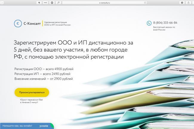 Премиум Лендинг на конструкторе Тильда Tilda за 24 часа 1 - kwork.ru