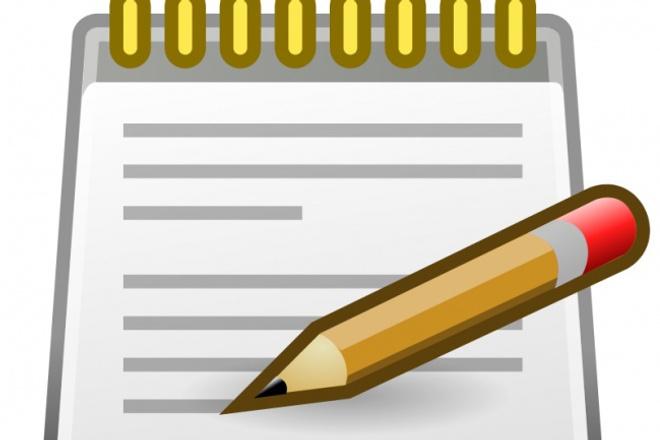 Редактирование текстовРедактирование и корректура<br>Редактирую тексты, учебные работы. На выходе вы получаете уникальный, гармоничный, легкий для восприятия текст, без ошибок и недочётов. Всё своевременно, без задержек.<br>