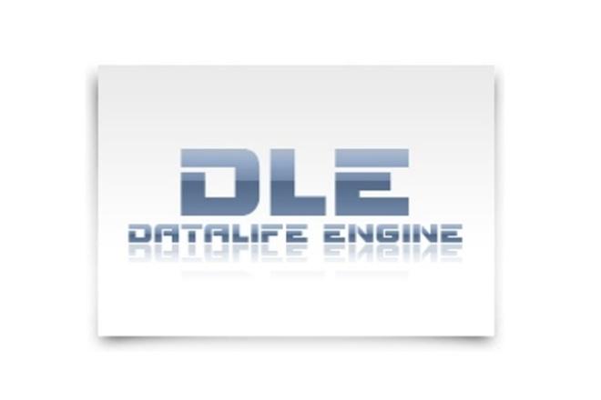 Доработка сайта на DLE 1 - kwork.ru